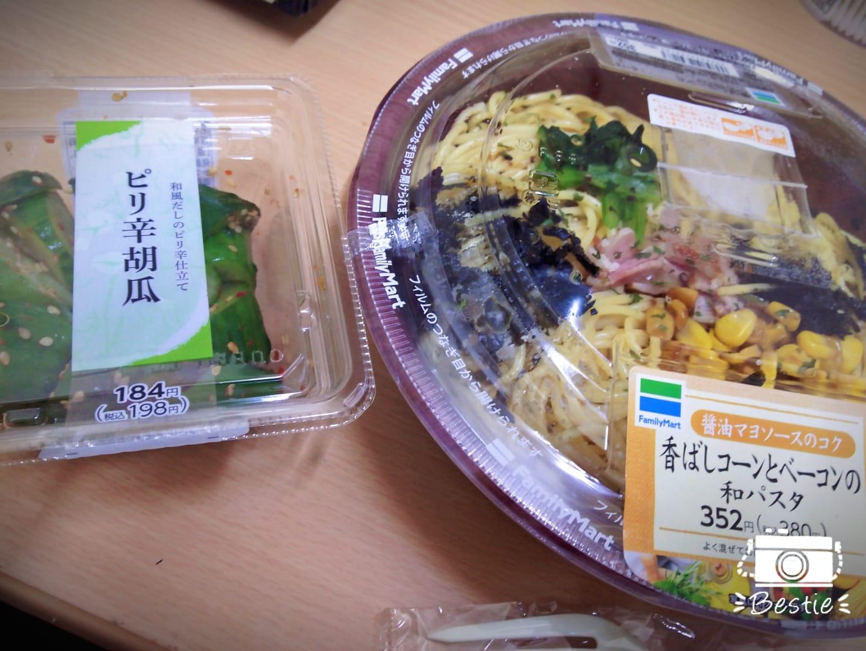 「夜ご飯‼」12/04(月) 18:12 | アオイの写メ・風俗動画