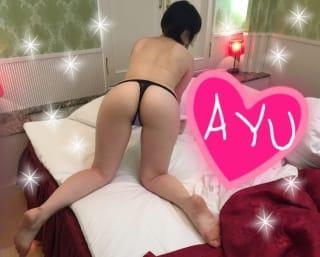 「ありがとうございます♡」12/04(月) 21:06 | あゆの写メ・風俗動画