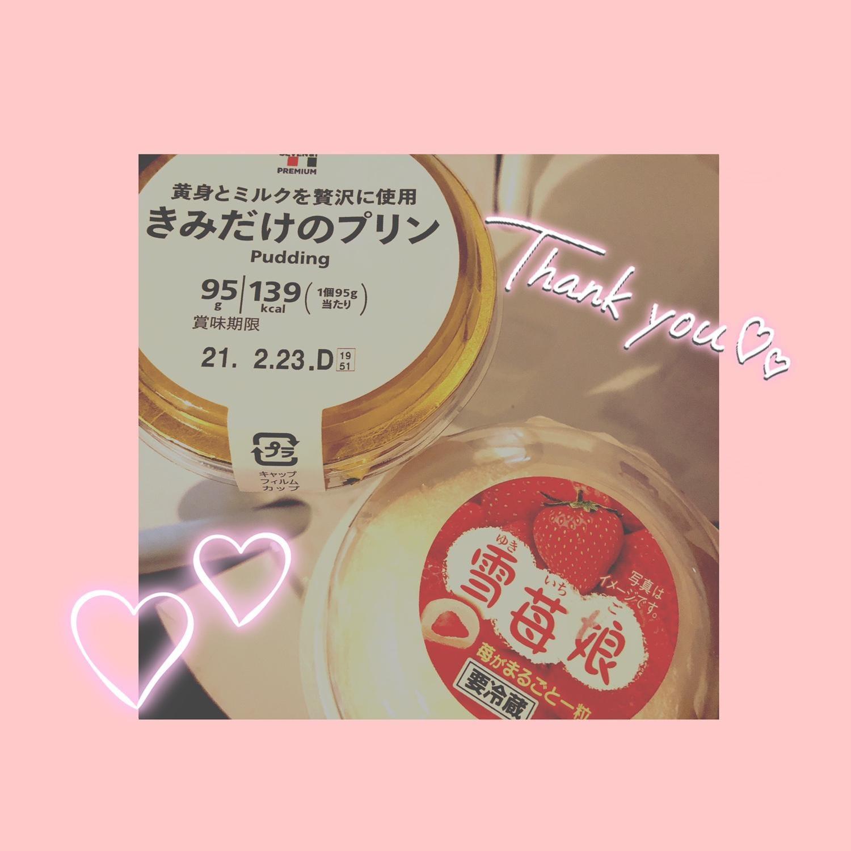 「ありがとうございます♪」02/13(土) 16:22   純恋~すみれ~の写メ・風俗動画
