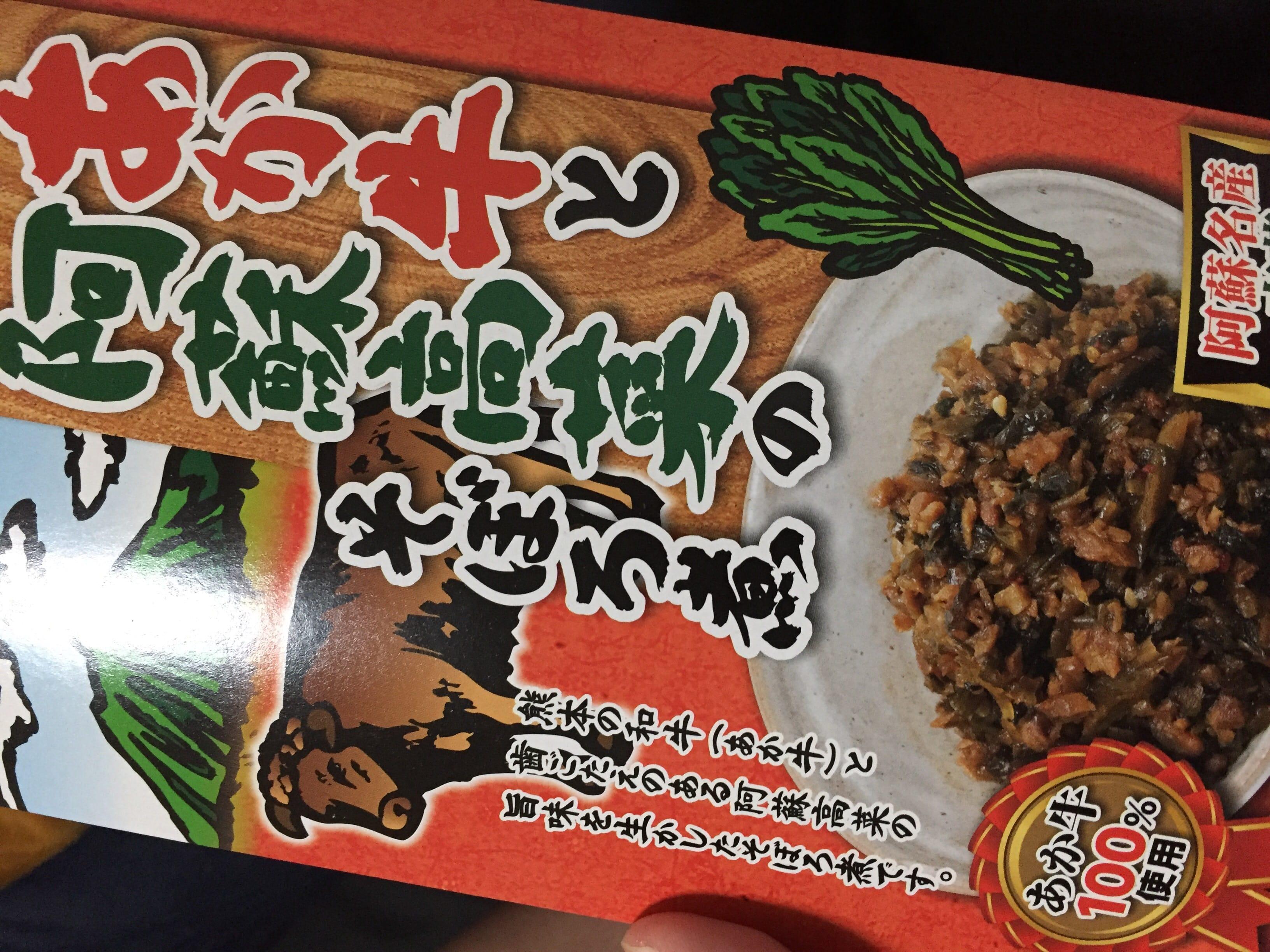 由那「これ美味しい!!」12/05(火) 01:58 | 由那の写メ・風俗動画