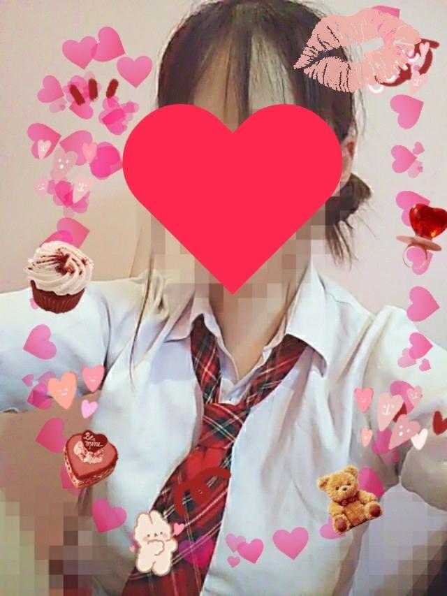「決まったよ」02/14(日) 04:28 | れみの写メ・風俗動画