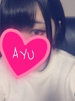 「お疲れ様です♡」12/05(火) 03:03 | あゆの写メ・風俗動画