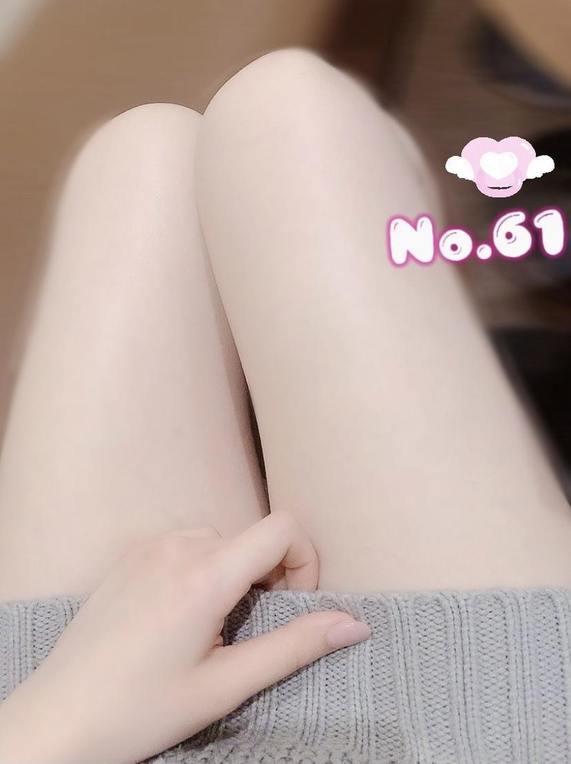 「あまあま」02/14(日) 10:30   沖の写メ・風俗動画