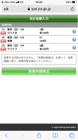 「間に合わなかった」02/14(日) 15:52 | 川崎ナース[看護副主任]の写メ・風俗動画