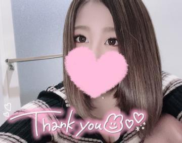 「チョコ♡」02/15(月) 04:35 | るいの写メ・風俗動画