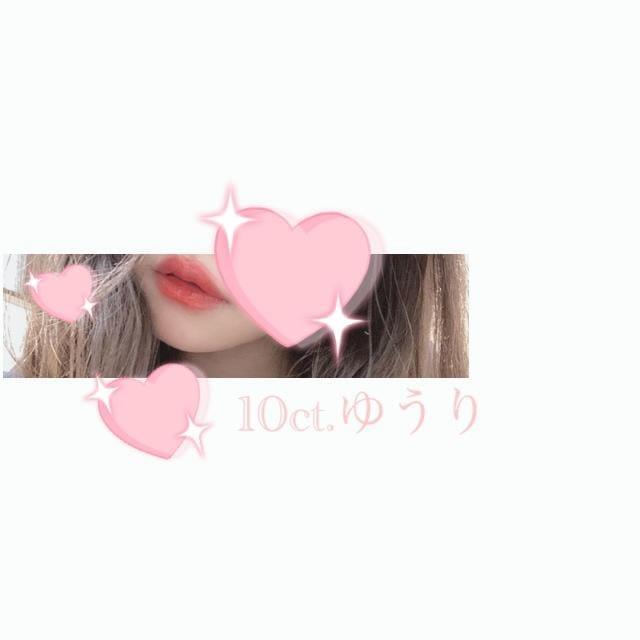 「こんにちは❤︎」02/15(月) 11:41 | 石原ゆうりの写メ・風俗動画