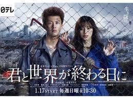 「ドラマ」02/15(月) 20:38 | れみの写メ・風俗動画