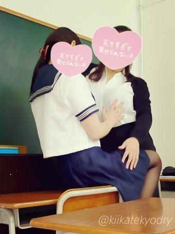 「シコシチュ」02/16(火) 09:18 | 希依の写メ・風俗動画