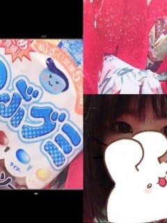 「今日のお供はつぶグミソーダ味(*'ω'*)」12/05(火) 17:10 | びびの写メ・風俗動画