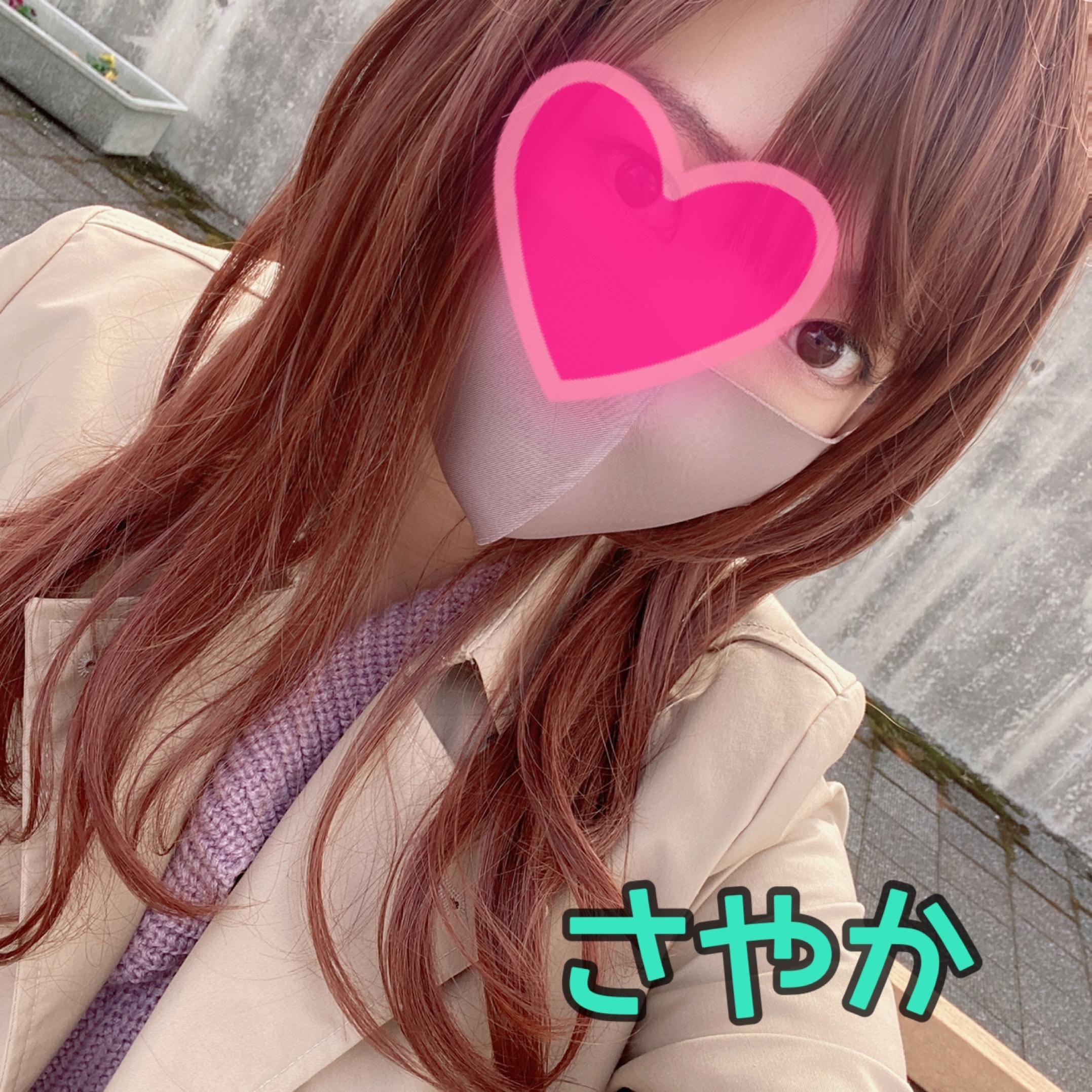 「さやかです☆」02/16(火) 14:13 | 新人 さやかサンの写メ・風俗動画