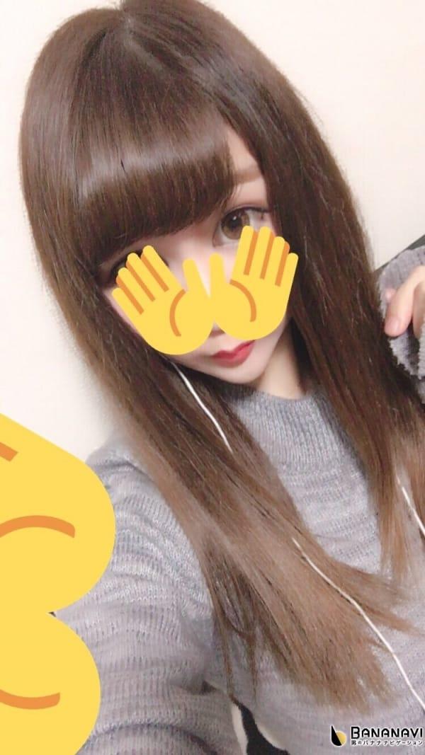 「出勤♡」12/05(火) 21:25 | 美巨乳女神☆みさの写メ・風俗動画