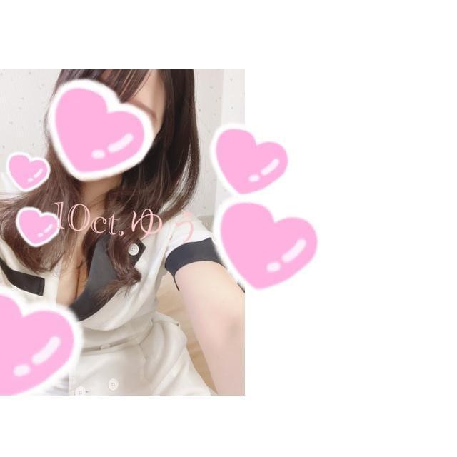 「こんにちは❤︎」02/17(水) 13:02 | 石原ゆうりの写メ・風俗動画