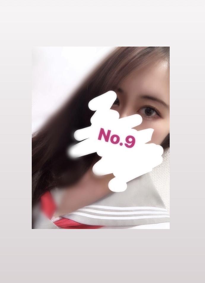 「No.9 松岡」02/17(水) 14:44 | 松岡の写メ・風俗動画
