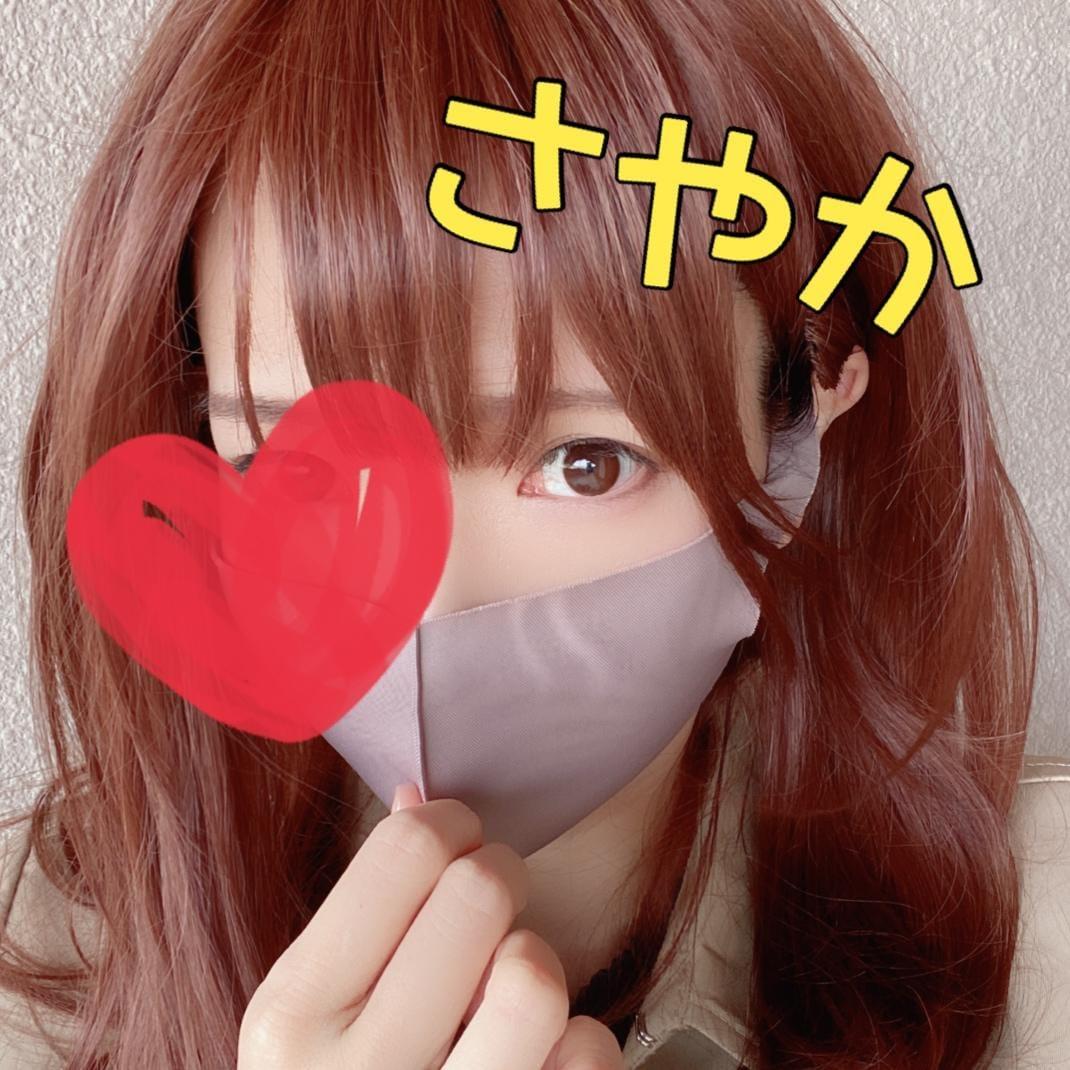 「さやかです♪」02/18(木) 11:31 | 新人 さやかサンの写メ・風俗動画