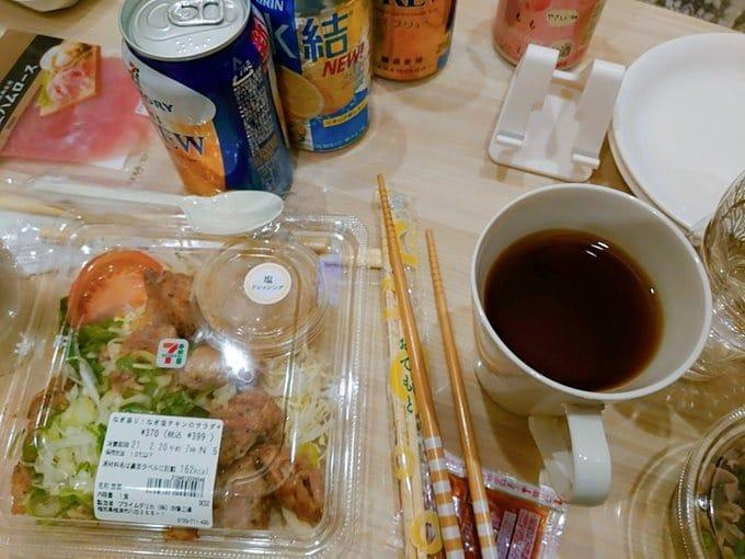 「本日出勤です!」02/19(金) 09:20 | 石川の写メ・風俗動画