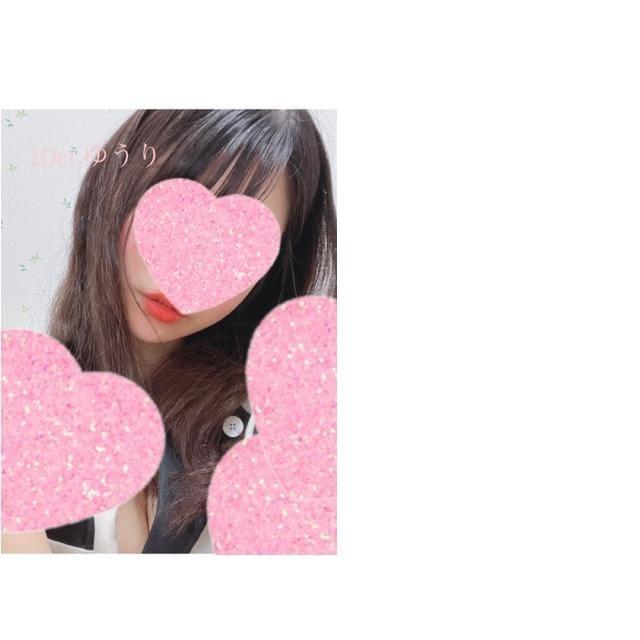 「こんにちは❤︎」02/19(金) 14:46 | 石原ゆうりの写メ・風俗動画