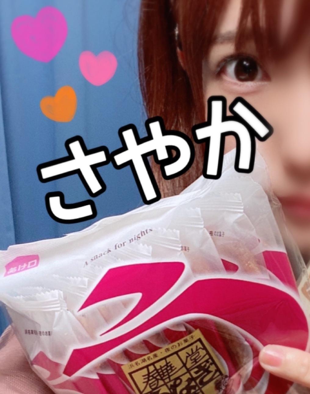 「さやかです☆」02/19(金) 21:40 | 新人 さやかサンの写メ・風俗動画