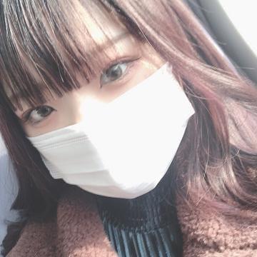 「るん」02/20(土) 15:38 | みやびの写メ・風俗動画