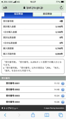 「あかん」02/20(土) 15:42 | 川崎ナース[看護副主任]の写メ・風俗動画