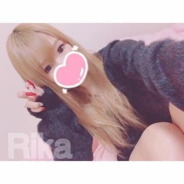 「伝われ?」02/20(土) 19:20 | リカ(RIKA)の写メ・風俗動画