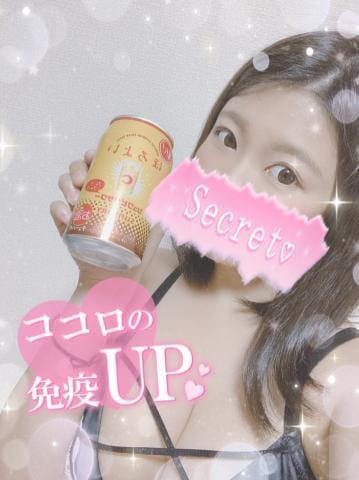 「楽しみ?」02/20(土) 22:42   磯山そよかの写メ・風俗動画