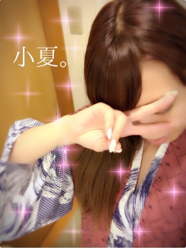 小夏(こなつ)「こなっちゃん。」12/07(木) 00:39 | 小夏(こなつ)の写メ・風俗動画