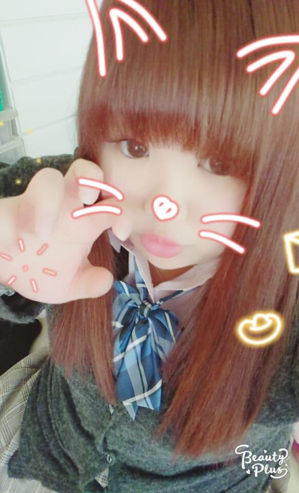 「お礼♡♡」12/07(木) 00:52 | ゆめの写メ・風俗動画