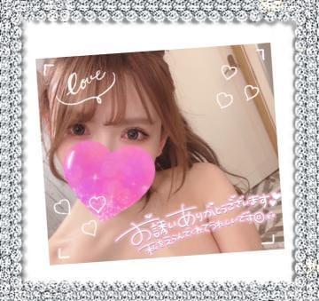 「みんなも...?」02/22(月) 04:38 | えみりおの写メ・風俗動画