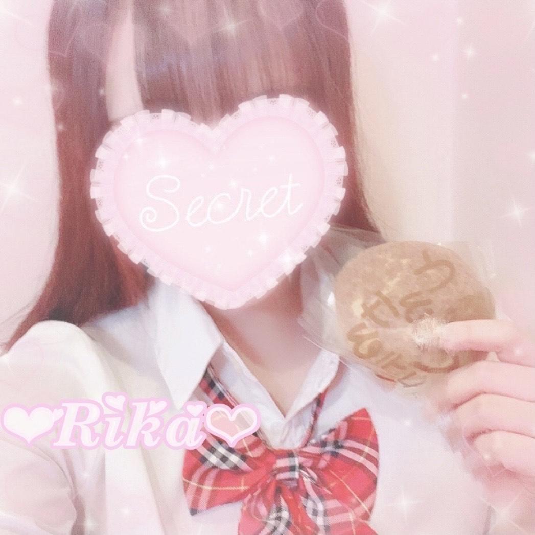 「おはよう」02/22(月) 09:47 | りかの写メ・風俗動画