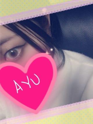 「ありがとうございます!」12/07(木) 03:01 | あゆの写メ・風俗動画