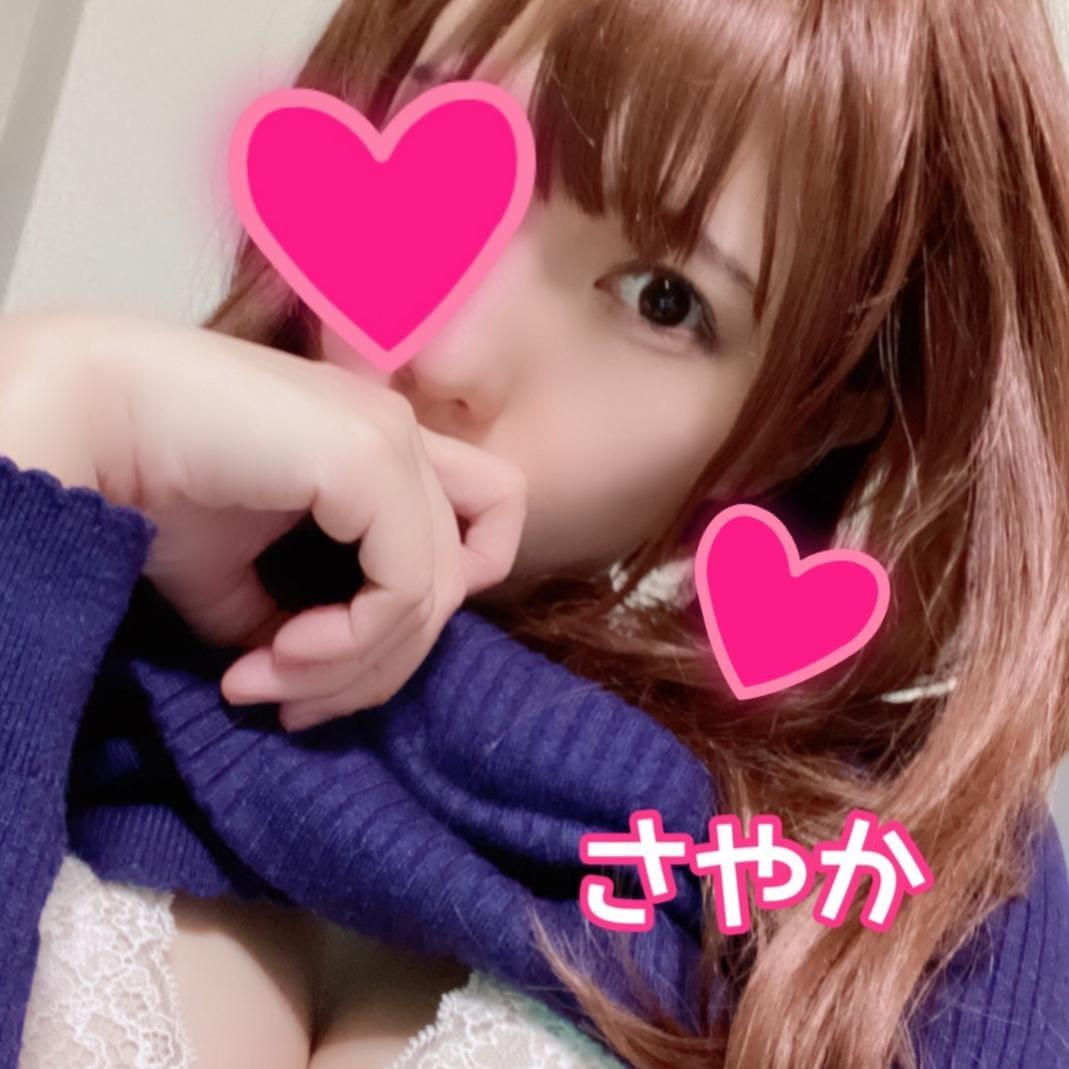 「こんにちは!さやかです☆」02/23(火) 10:56 | 新人 さやかサンの写メ・風俗動画