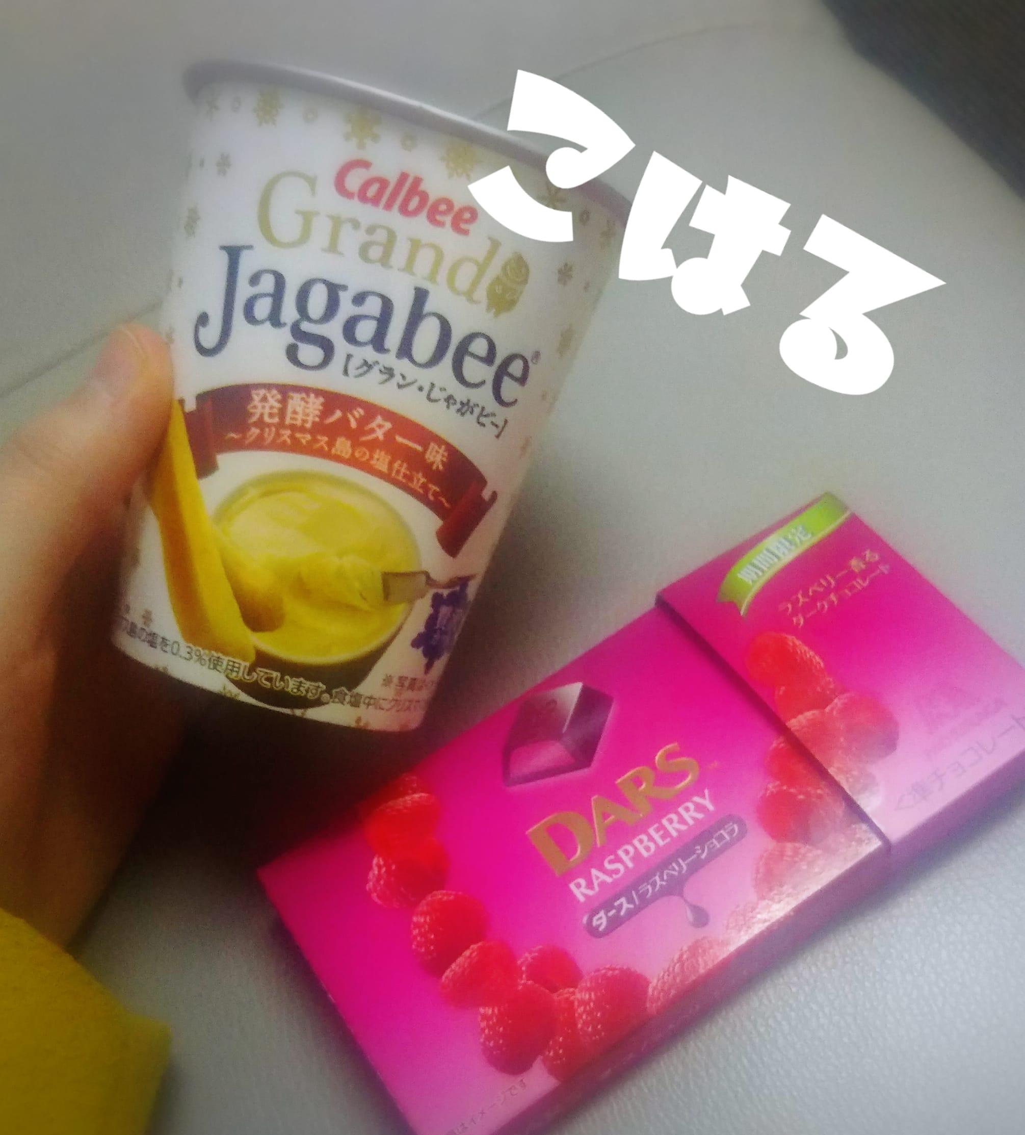 「本日17時から出勤いたします✨」12/07(木) 13:25   こはるの写メ・風俗動画