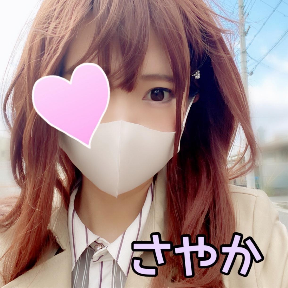 「さやかです☆お昼のお礼です!」02/23(火) 18:56 | 新人 さやかサンの写メ・風俗動画