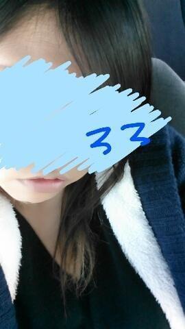 「(おはよぉ♪)0o  。(〃・ω・)ノノ」12/07(木) 14:16 | ろ☆ろ彡の写メ・風俗動画