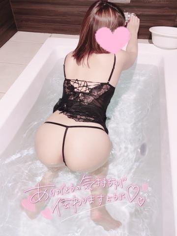 「ポケGOーーー( ̄▽ ̄)」02/24(水) 16:51 | るいの写メ・風俗動画