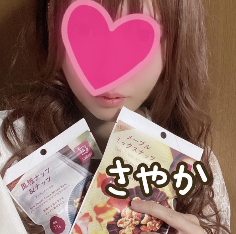 「本日最後のお礼です♪さやか」02/24(水) 21:29 | 新人 さやかサンの写メ・風俗動画