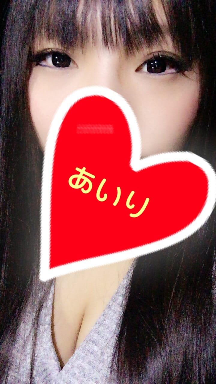 「こんばんは!」12/07(木) 20:18 | あいりの写メ・風俗動画