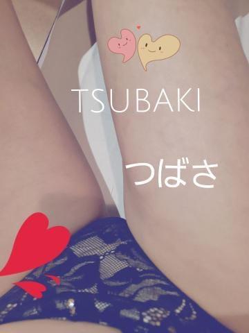 「おはよう」02/25(木) 06:55   つばさの写メ・風俗動画