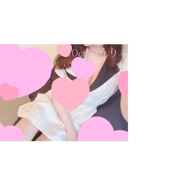 「こんにちは❤︎」02/25(木) 14:29 | 石原ゆうりの写メ・風俗動画