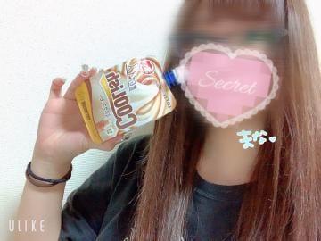 「あいっ??」02/25(木) 17:00 | まな☆Hカップ清楚系美少女の写メ・風俗動画