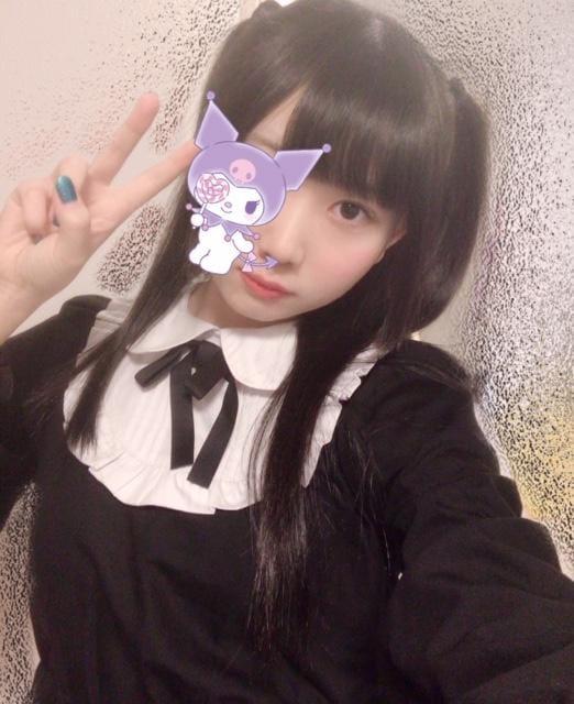 「お題」02/25(木) 20:15 | つぼみの写メ・風俗動画