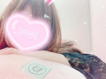 「がんばるぞ??」02/26(金) 13:27 | まな☆Hカップ清楚系美少女の写メ・風俗動画
