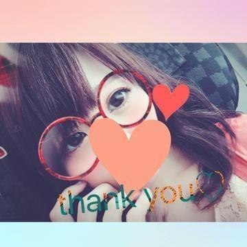 リサリサ「AMI402のお兄様♡」12/08(金) 03:55 | リサリサの写メ・風俗動画