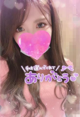 「よよよ??♀??」02/26(金) 16:46 | えみりおの写メ・風俗動画