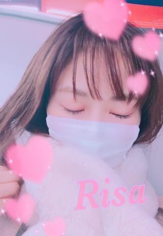 「本日のお礼?」02/26(金) 21:15 | りさの写メ・風俗動画