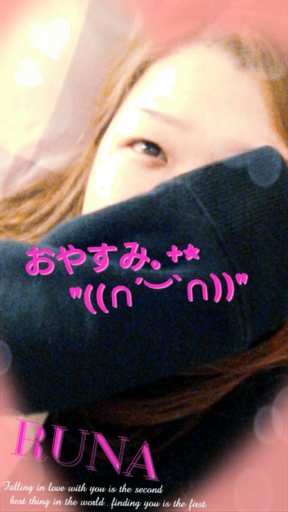 「おやすみー」12/08(金) 12:15 | るな先生の写メ・風俗動画