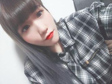 「こんにちは!」02/27(土) 12:21 | るあんの写メ・風俗動画