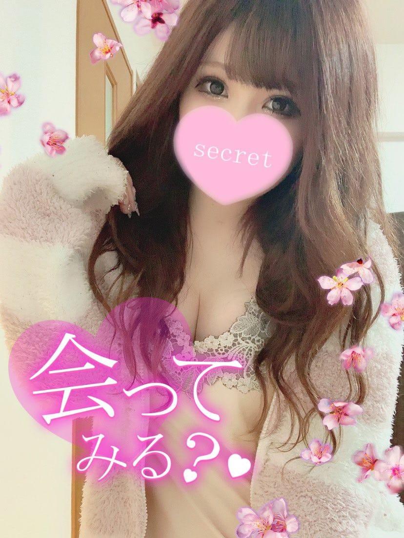 「2月もありがとう☆」02/27(土) 21:36   りさの写メ・風俗動画