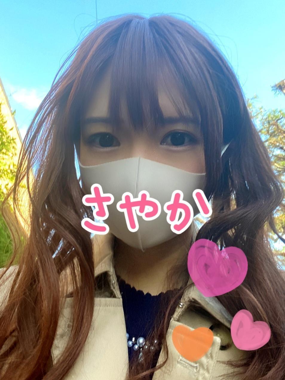 「お礼の続きです☆さやか」02/27(土) 21:39 | 新人 さやかサンの写メ・風俗動画