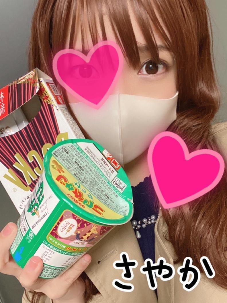 「本日最後のお礼の続きです♪さやか」02/27(土) 22:01 | 新人 さやかサンの写メ・風俗動画